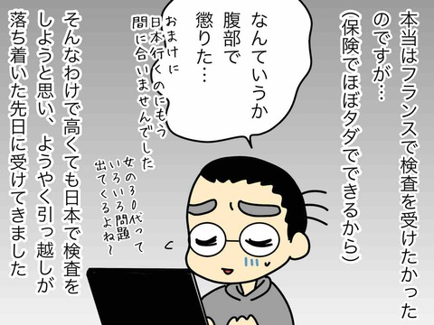 IMG_3363
