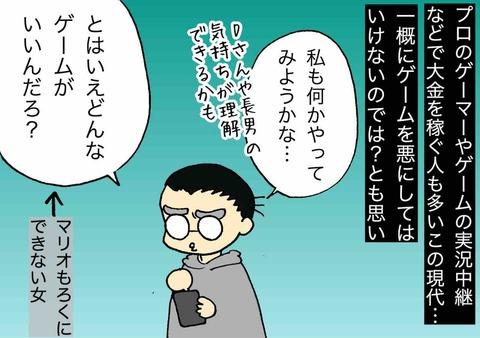 IMG_4978