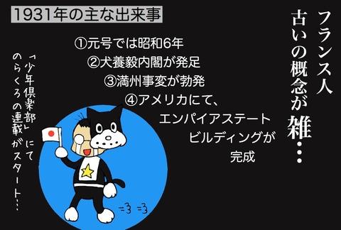 IMG_1604