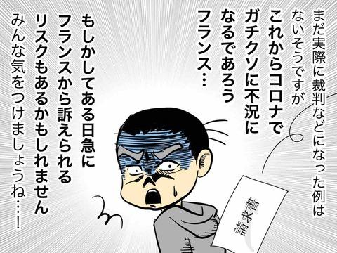 IMG_0758