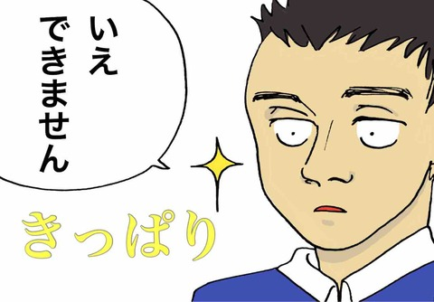 IMG_2565