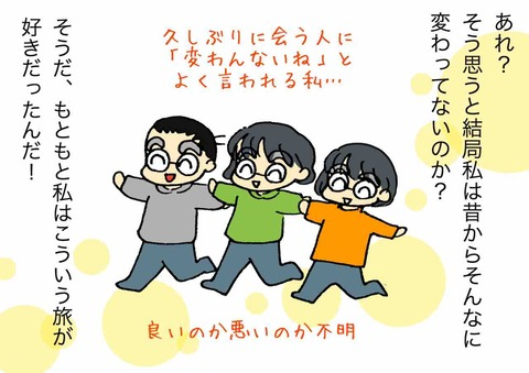 IMG_5707