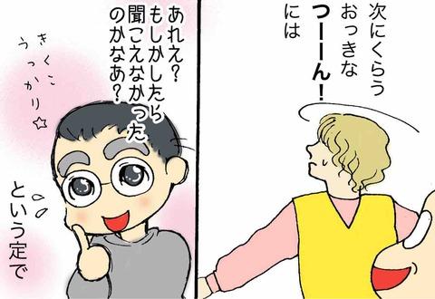 IMG_5371
