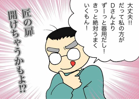 IMG_4597