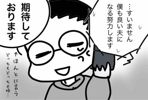 IMG_6935