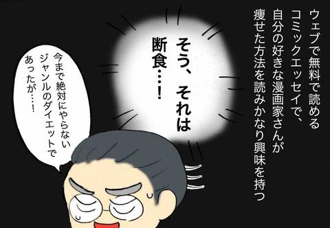IMG_2397