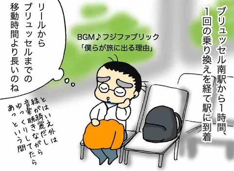 IMG_3854