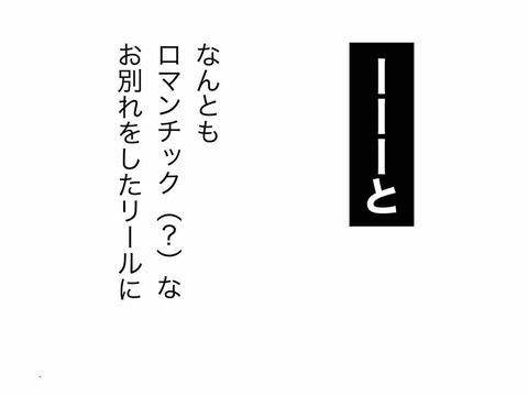 IMG_2328