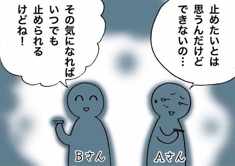 IMG_2584