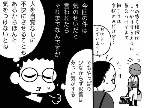 IMG_4686