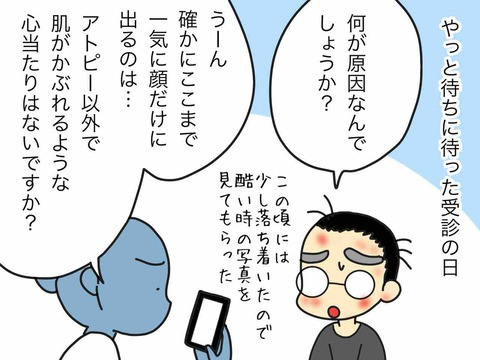 IMG_4202