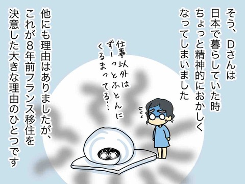 IMG_9790