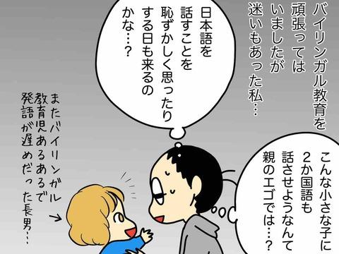 IMG_0766