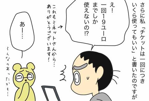 IMG_7081