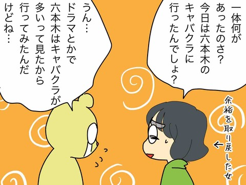 IMG_8743