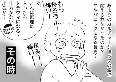 IMG_5880