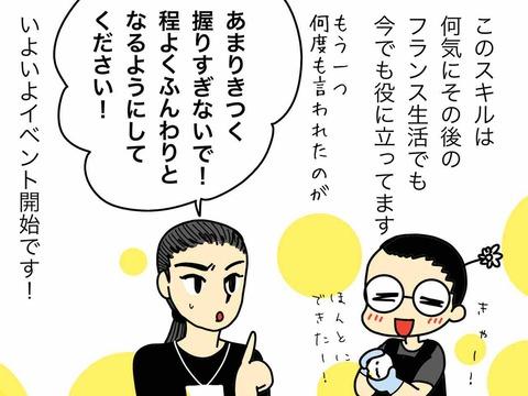 IMG_4834