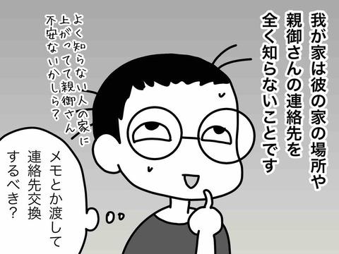 IMG_4330