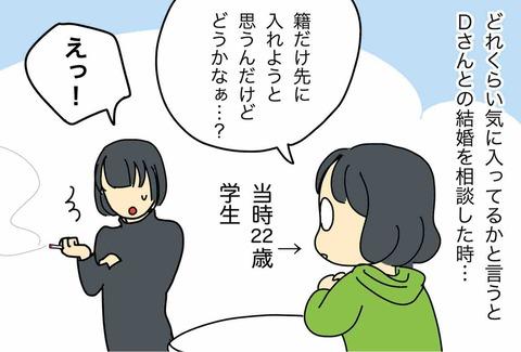 IMG_7703