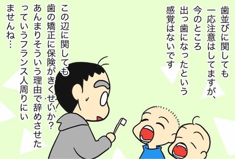 IMG_6674
