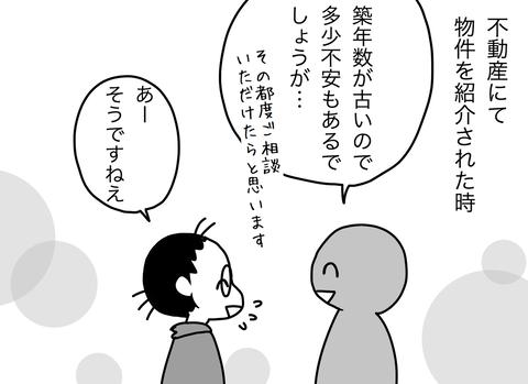 IMG_2511