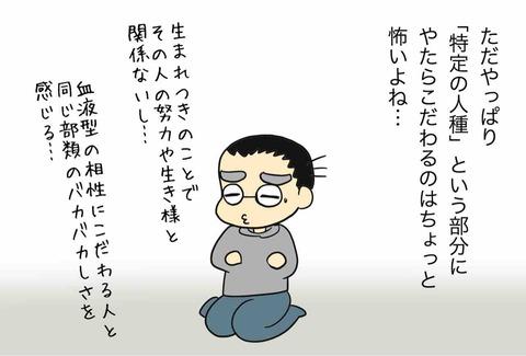 IMG_6437