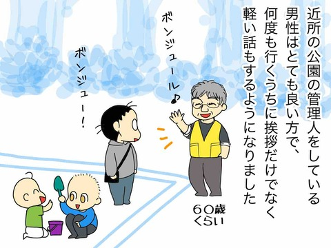 IMG_8055