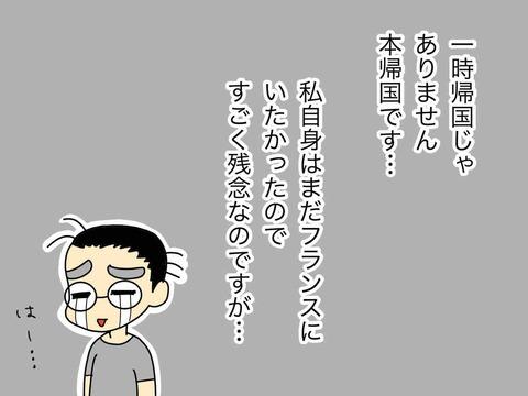 IMG_9689