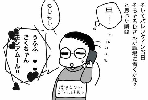 IMG_6933