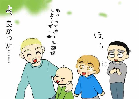 IMG_2412