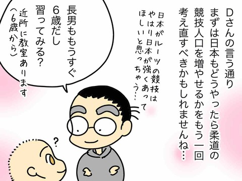 IMG_9395