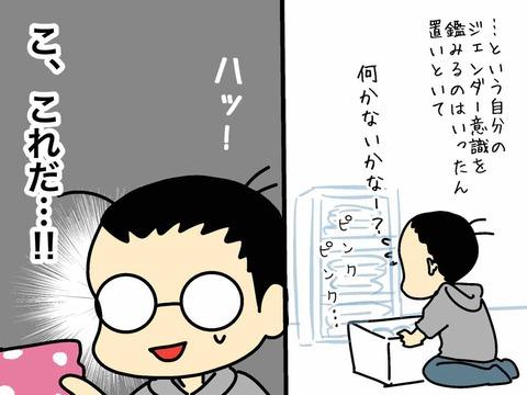 IMG_1136
