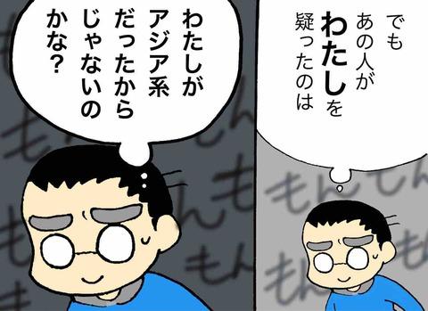 IMG_5285