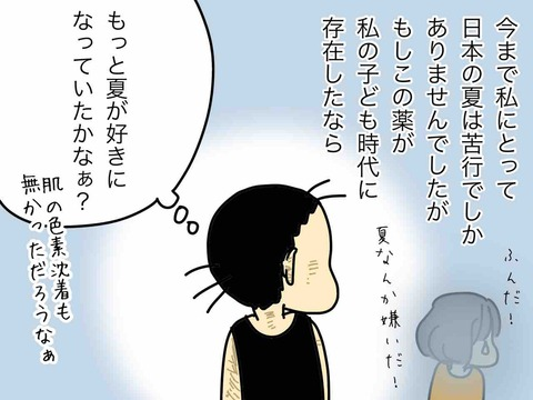 IMG_4583