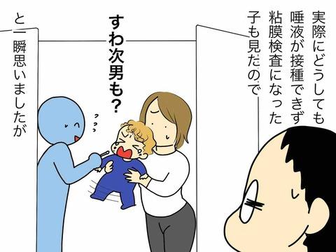 IMG_2763