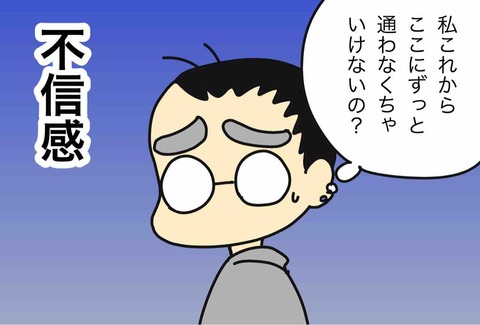IMG_7274