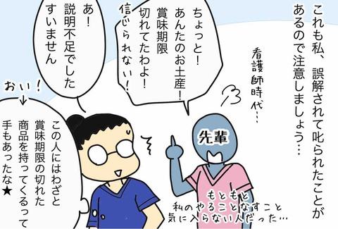IMG_7148