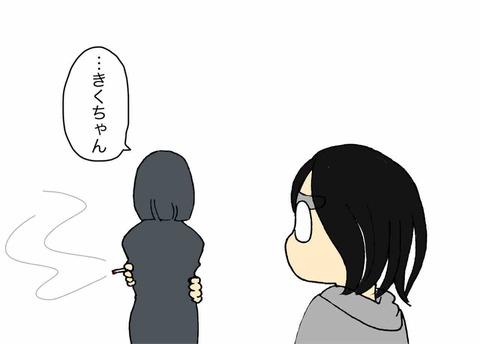 IMG_3396