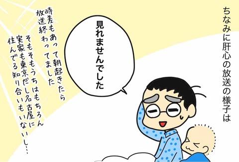 IMG_6848