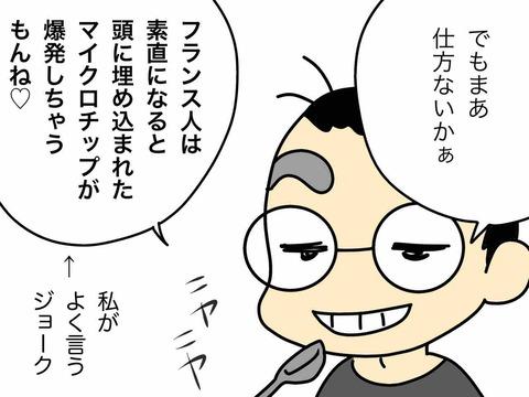 IMG_4267
