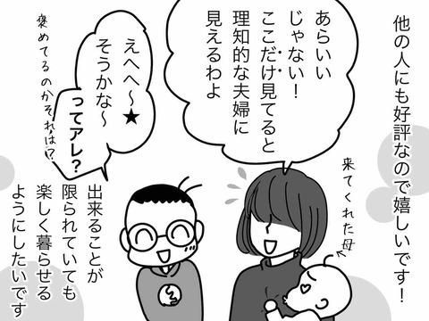IMG_3291