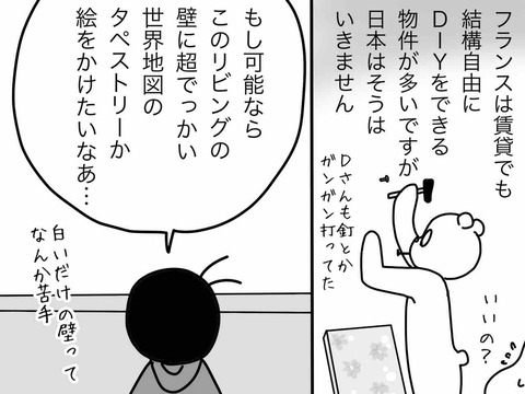 IMG_3287
