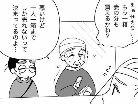 IMG_8091