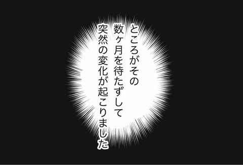 IMG_5376