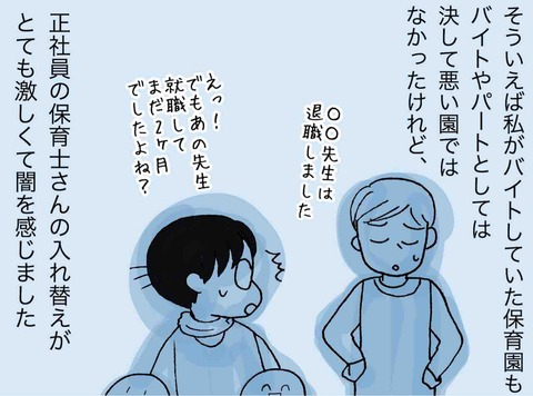 IMG_5141