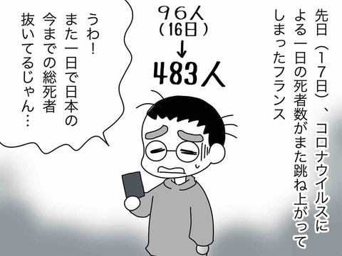 IMG_8316