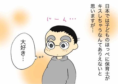 IMG_5133