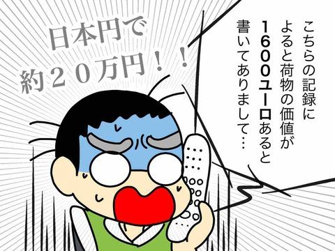 IMG_2197