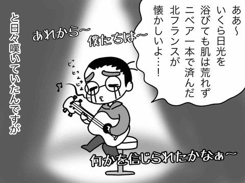 IMG_3207