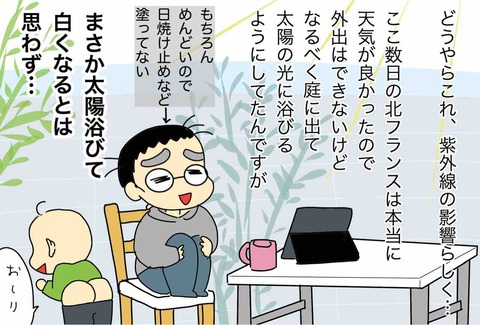 IMG_7821